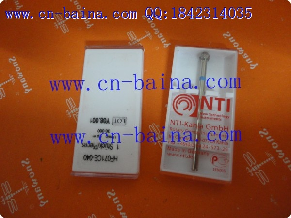 Germany imported NTI tungsten bur 071ce-040