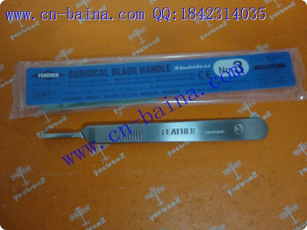 Janpan feather genuine blade handle NO.3