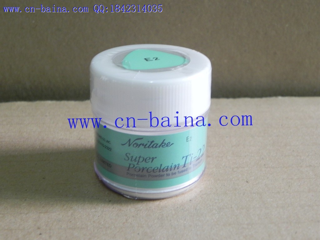 noritake ti-22 super porcelain powder A2 A3 T0 E2