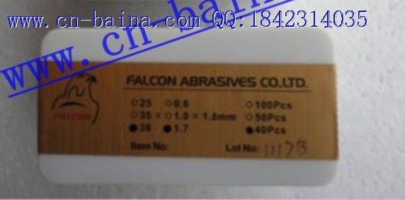 FALCON polishing wheel thickness 0.7MM