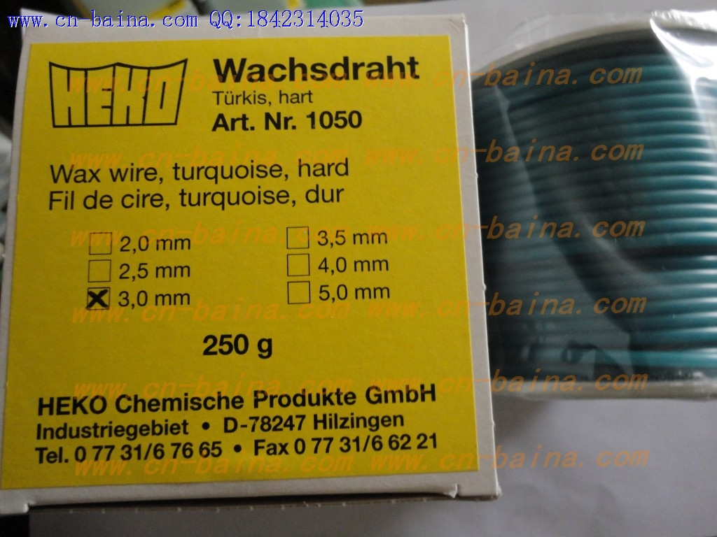 Heko wax wire Art. Nr. 1050 250g