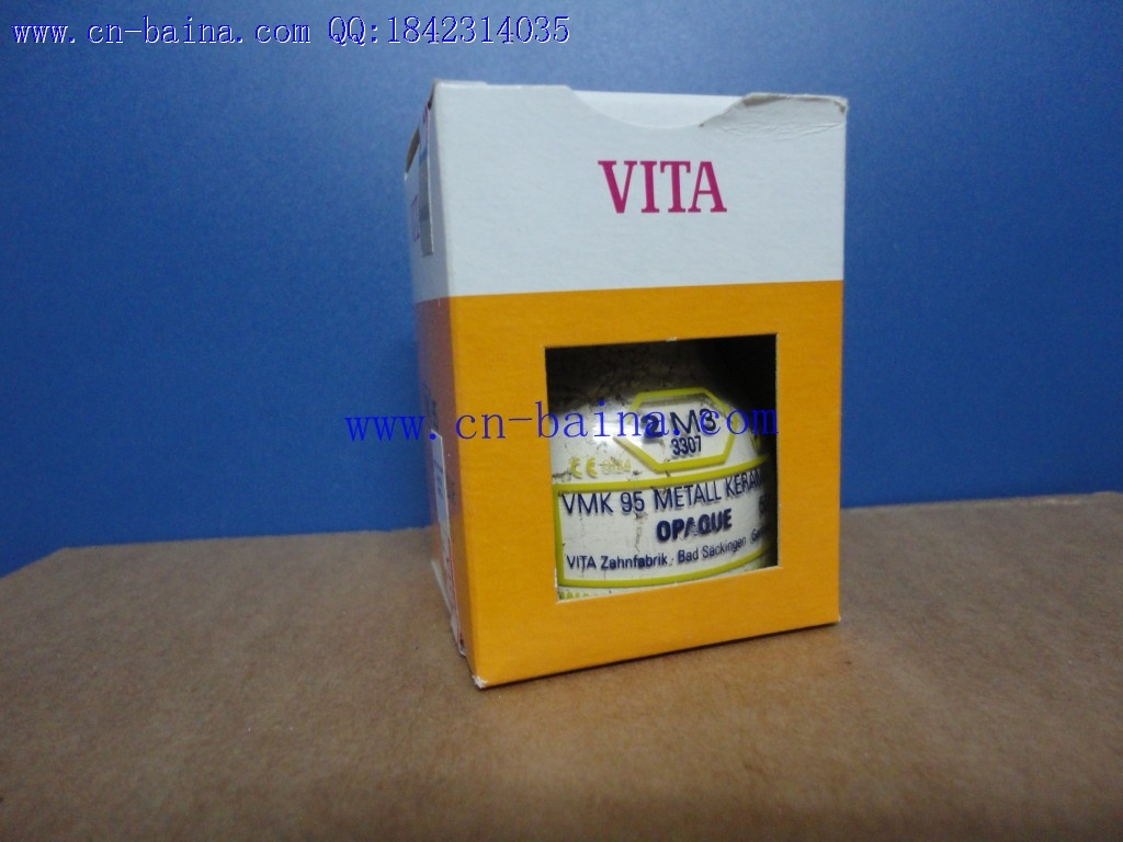 VITA powder opaque 1M1 2M1 2R1.5