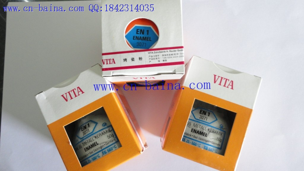 VITA porcelain powder EN1 50gram