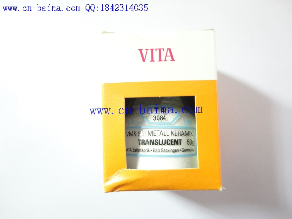 VITA porcelain powder T4 A2 A3 WIN