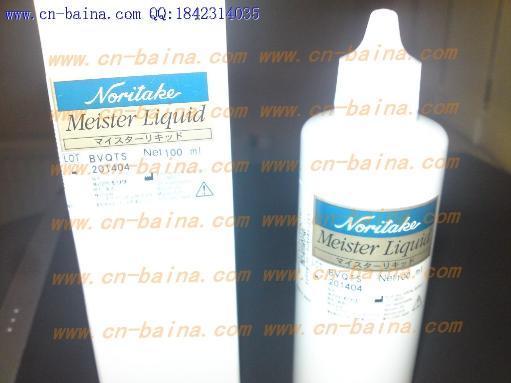 Noritake MEISTER liquid 100ml