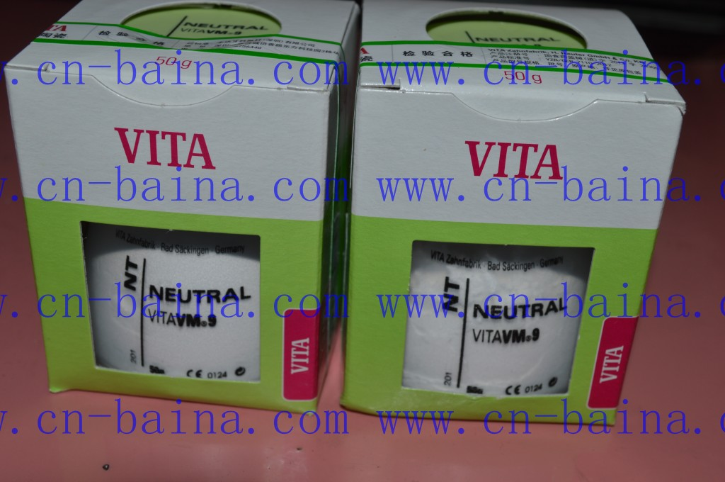 VITA NATURAL VITA VM9 NT powder