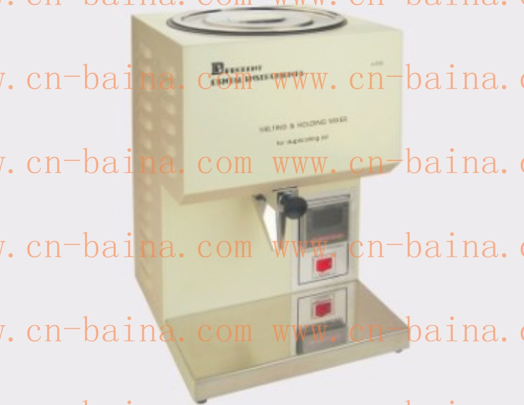 Duplicating machine AGAR mixer melting machine